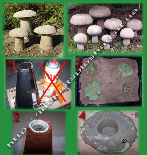Как сделать гриб из цемента для сада 66